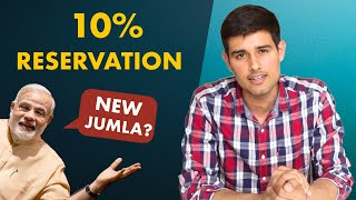 Reality of 10% Reservation for Economically Weak: New Jumla? | Opinion by Dhruv Rathee