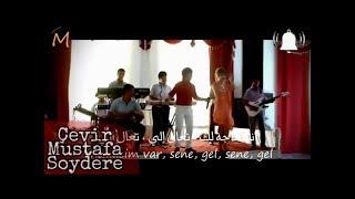 أرووع أغنية تركية راقصة (دولة أذربيجان)  بعنوان تعال إلي مترجمة Babamyrat Ereşow & Zalina - Mena gal