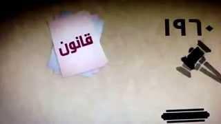 Egypt love drugs  تاريخ الحشيش في مصر قصه حب