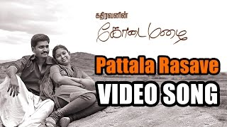 Kodai Mazhai | Pattala Rasave Video Song | Trend Music