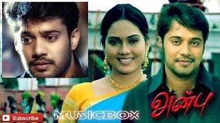 Anbu - Juke Box   Bala   Deepu   Vidyasagar   Dalapathiraj   Tamil Film Songs