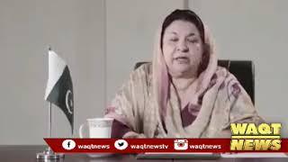 Special message on World Pneumonia Day of Health Minister Dr Yasmin Rashid