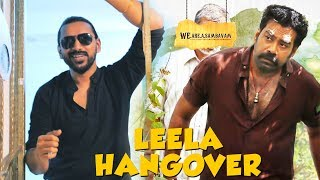 ലീല | Leela Hangover | Leela Malayalam Full Movie Online | Leela Scenes | Leela Songs