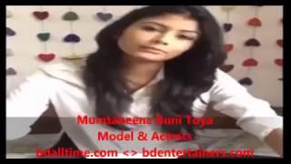 TSC video Pohela Boishakh by Mumtaheena Buni Toya CCTV Footage original video