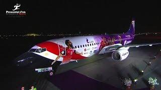 لحظة الإعلان عن الطائرة الخاصة بالمنتخب المصري | بريزنتيشن سبورت الكورة حياتنا