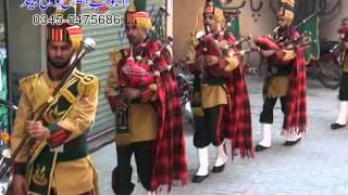 Lajwab fuji pipe band zaib markeet gulzare madina