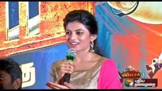Actress Anandhi talks about Enakku Innoru Per Irukku movie