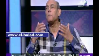 صدى البلد | أحمد بدير: مقتنع بسعودية «تيران وصنافير»
