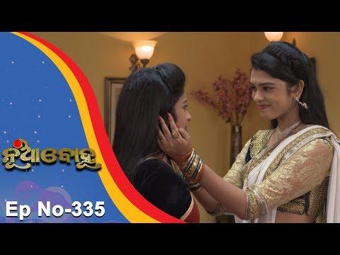 Xxx Mp4 Nua Bohu Full Ep 335 10th August 2018 Odia Serial TarangTV 3gp Sex