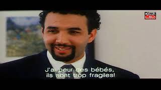 فيلم مغربي مصير امـــراة Film Destin de Femme HD