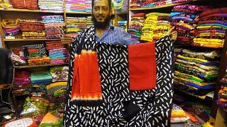 নতুন ধরনের দারুন বাটিক থ্রি-পিছ /summer collection /New  item  batik three piece collection.