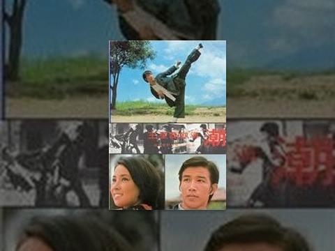 Guy With Secret Kung Fu