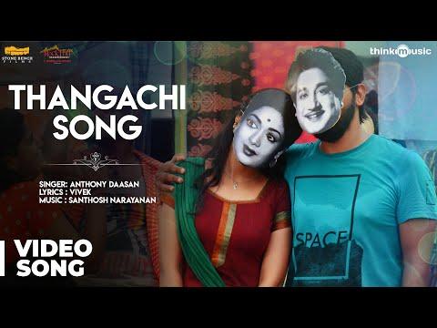 Xxx Mp4 Meyaadha Maan Thangachi Video Song Vaibhav Priya Indhuja Santhosh Narayanan 3gp Sex