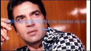 mudjkho is raat ki tanhai me karaoke with lyrics