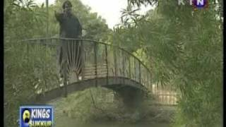 Shaman Ali Mirali - Ach Keenjhar Te