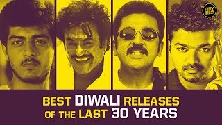 Best Diwali Releases of the last 30 years  | Fully Filmy Rewind
