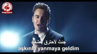 Sultanım - اغنية تركية مترجمة