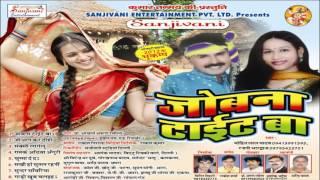 Bhojpuri Hot Songs 2017 New    Ham Jayeb Piya Ke Nagariya Ho    Mohit Lal Yadav