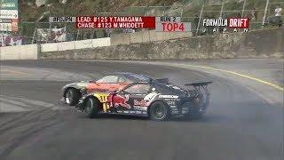 Formula DRIFT Japan TOP 16 Okuibuki Rd. 4 Livestream Replay