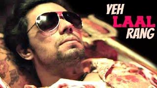 Yeh Laal Rang Trailer 2016 Releases || Randeep Hooda, Piaa Bajpai & Meenakshi Dixit