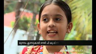 Gauri P. Krishna young singer | Children