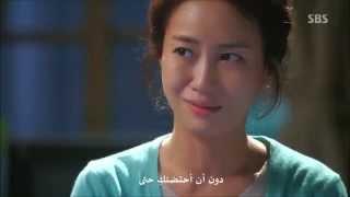 Rain 비-Dear mama don't cry {Arabic Sub} ~ Mv from