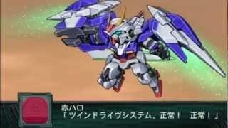 SRW Z2 Saisei Hen Gundam 00 Raiser All Attacks