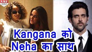 Kangana के Support में आई Neha Dhupia,Hrithik पर किया जोरदार वार