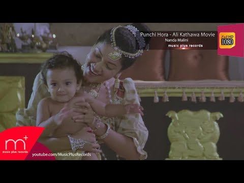 Punchi Hora - Ali Kathawa Movie - Nanda Malini