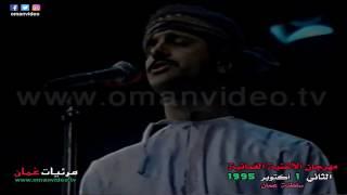 لو تلاقينا - غناء : محمد المخيني  ( مهرجان الأغنية العُمانية الثاني 1-10-1995 ) سلطنة عُمان