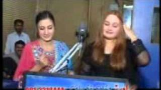 sexy mussarat and her sister pashto song 2012
