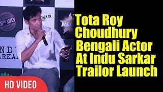 Tota Roy Choudhury A Bengali Film Actor At The Trailer Lanuch Of Film Indu Sarkar