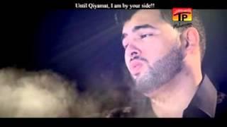Messum Abbas | Karbala Karbala Hussain Hussain | Muharram 2014