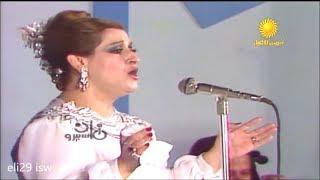 اجمل صوت من وردة الجزائرية  -  أيامنا عيد - أغنية رائعة كاملة Warda Al Jazairia