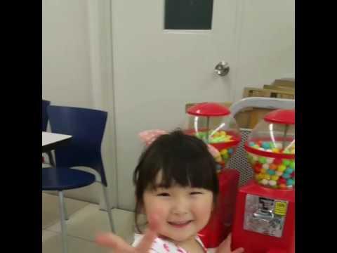 Baby Japan chubby