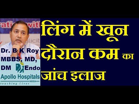 Xxx Mp4 Sexologist Ghaziabad Vaishali Meerut Hapur Agra ED PME Patient Cure 9899180390 3gp Sex
