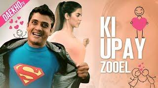 Ki Upay by ZooEL | feat Bangla MentaLz  - DAEKHO