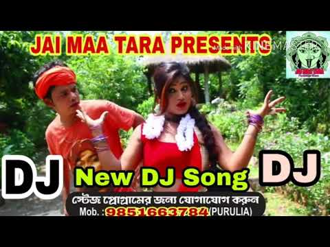 Xxx Mp4 New DJ Song Of Purulia 2017 3gp Sex