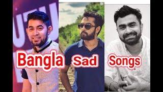 Bangla Sad Songs | Hridoy khan | Imran mahmudul | Tanjib Sarwar Sad Heart touching Songs
