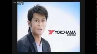 Videos posted by ĀhYào Sy- 古天樂 vs 李思捷 - 广告 [HQ].mp4
