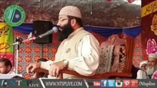 Maulana Ahmad Shoaib Khan - Tauheed O Sunnat Conference in Talagang 12 Dec 2016