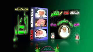 ما حكم رضاع الزوجة؟-الشيخ بن عثيمين رحمه الله