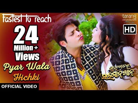 Xxx Mp4 Pyar Wala Hichki Official Video Sundergarh Ra Salman Khan Odia Movie 2018 Babushan Divya 3gp Sex