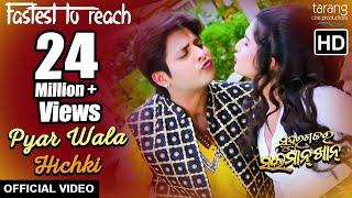 pc mobile Download Pyar Wala Hichki - Official Video | Sundergarh Ra Salman Khan Odia Movie 2018 | Babushan, Divya