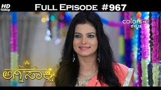 Agnisakshi - 16th August 2017 - ಅಗ್ನಿಸಾಕ್ಷಿ - Full Episode