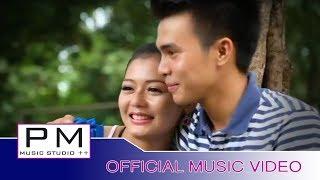 Karen song : သီ့လု္ဆင့္မု္အဲ - အဲပါင္ : Si Ler Chong Mer Ae - Ai Pai : PM MUSIC STUDIO [Official MV]