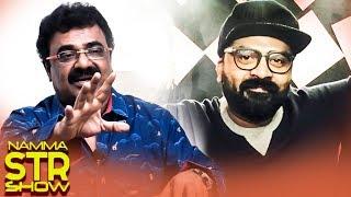Simbu is Out Of Trend? | VTV Ganesh Explains! | Sakka Podu Podu Raja | STR Episode 2