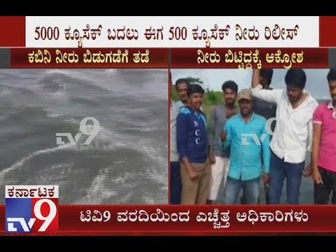 Mandya Farmers Protest Over Cauvery Water Release to Tamilnadu