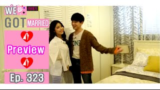 [Preview 따끈 예고] 20160528 We got Married4 우리 결혼했어요 - EP.323