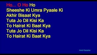Sheeshe Ki Umar - Kishore Kumar Hindi Full Karaoke with Lyrics